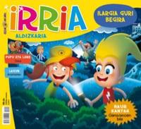 Irria 96